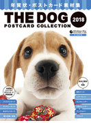 THE DOG POSTCARD COLLECTION 2018
