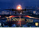 ジェットストリームカレンダー 2018
