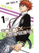 ROBOT×LASERBEAM(ジャンプコミックス) 2巻セット(ジャンプコミックス)