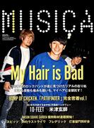 MUSICA (ムジカ) 2017年 11月号 [雑誌]