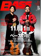BASS MAGAZINE (ベース マガジン) 2017年 11月号 [雑誌]