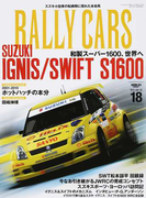 RALLY CARS 18 SUZUKI IGNIS/SWIFT S1600