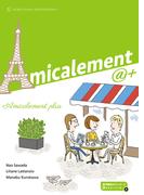 アミカルマン〈プリュス〉 フランス語・フランス文化への誘い