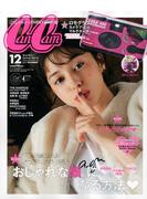 CanCam (キャンキャン) 2017年 12月号 [雑誌]