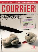 COURRiER Japon[電子書籍パッケージ版] 2017年 11月号