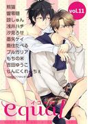 【期間限定価格】equal Vol.11(equal)