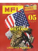 MFL LIFESTYLE MILITARY 05 絶対買うべし!ミリタリーアイテムお買い物リスト!!
