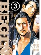 BEGIN 3 (ビッグ コミックス)