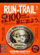 RUN+TRAIL 2017年 11月号 [雑誌]