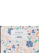 PARIS 100枚レターブック Season Paper Collection