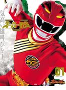 【全1-16セット】スーパー戦隊 Official Mook 21世紀