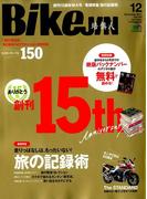 BikeJIN (培倶人) 2017年 12月号 [雑誌]