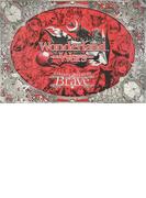 Wonderland Wars Library Records‐Brave‐ (ホビージャパンMOOK)