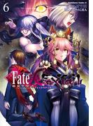 フェイト/エクストラ CCC FoxTail(6)(角川コミックス・エース)