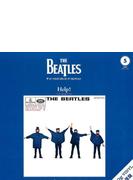 ザ・ビートルズ・LPレコード・コレクション 5