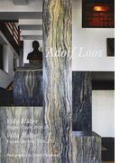 Residential Masterpieces 世界現代住宅全集 25 Adolf Loos