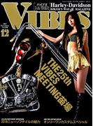 VIBES (バイブス) 2017年 12月号 [雑誌]