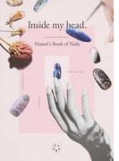 Inside my head Hana4's Book of Nails