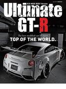 【英語版】 Ultimate GT-R R35 WIDE BODY Version(CARTOPMOOK)