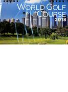 ワールドゴルフコース卓上カレンダー 2018