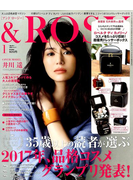 &ROSY 2018年 01月号 [雑誌]