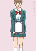 薄命少女(ジュールコミックス)
