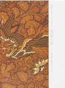 皇室の彩 百年前の文化プロジェクト 東京藝術大学創立130周年記念特別展