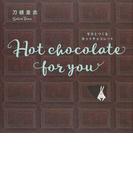 モカとつくるホットチョコレート Hot chocolate for you