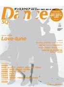 ダンススクエア vol.22 Love‐tune/岩本照×佐久間大介×阿部亮平×藤原丈一郎×大橋和也