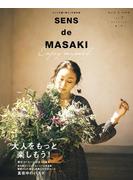 SENS de MASAKI vol.7