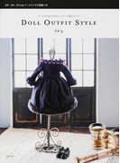 DOLL OUTFIT STYLE うっとりするほどかわいいドール服のレシピ