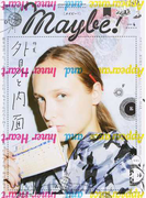 Maybe! volume4 外見と内面 (shogakukan select mook)