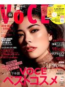 VoCE (ヴォーチェ) 2018年 01月号 [雑誌]