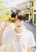 YUKI YUKI OGOE DOCUMENTARY PHOTOBOOK