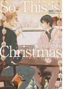 So This is Christmas ジョシュ・ラニヨン短篇集 (モノクローム・ロマンス文庫)
