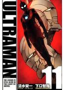 ULTRAMAN 11 (HCヒーローズコミックス)