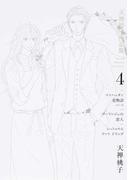 天禅桃子作品集 4