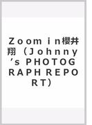 Zoom in櫻井翔