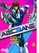 ALCBANE【アルクベイン】 (3)(ヒーロークロスライン)
