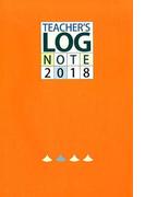 TEACHER'S LOG NOTE 2018年版