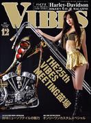 VIBES【バイブズ】2017年12月号(VIBES)