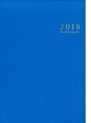 2018 スクールプランニングノート A