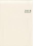 2018 スクールプランニングノート U