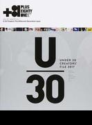 +81 VOL.78(2017WINTER) U-30 Creators The Millennial-Generation issue