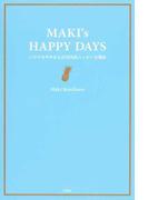 MAKI's HAPPY DAYS ハワイのマキさんが365日幸せな理由