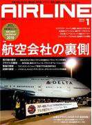 AIRLINE (エアライン) 2018年 01月号 [雑誌]