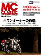 MC CLASSIC 2017年 12月号 [雑誌]