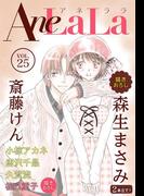 AneLaLa Vol.25