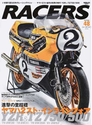 RACERS 48