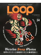 LOOP Magazine vol.24 THE WORLD SUPER BICYCLES SNAP PHOTOS!!